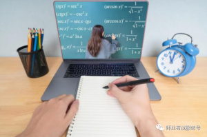 《师业有成 | 创业新风口 ,共享考证培训平台万亿级蓝海市场》